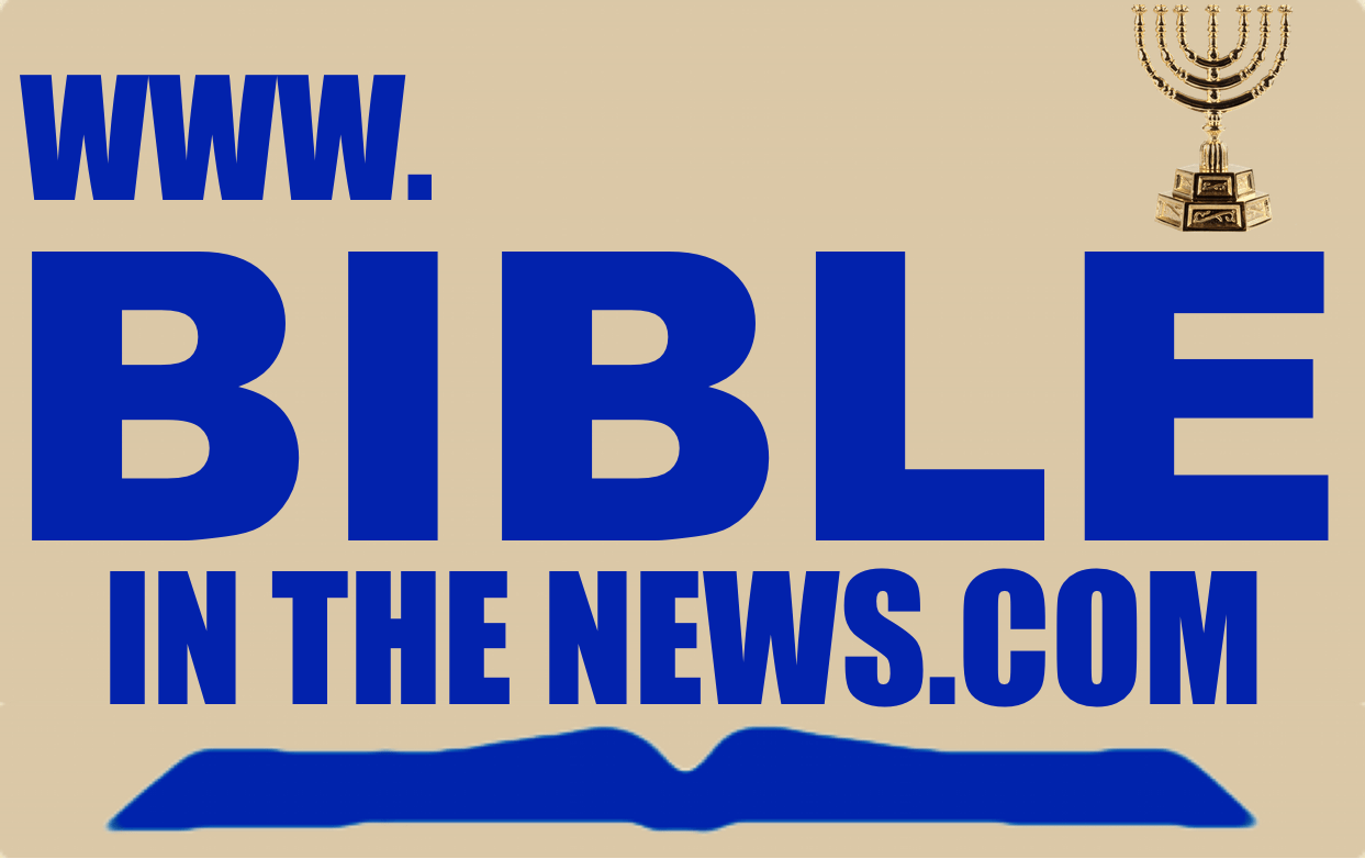 Bible in the news trace