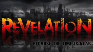 Revelation - Continuous Historic interpretation (Article)