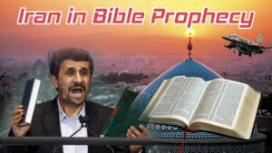 Iran in Bible Prophecy - Video post