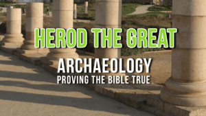 Herod the Great : Archaeology proving the Bible true: Video post