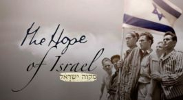 Hope Of Israel Day: Coventry Special effort April 2017: 4 Part Video Bible Study Series