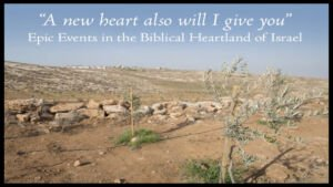 Epic Events in the Biblical Heartland: inc Interview with Jeremy Gimpel in the Wilderness of Judea