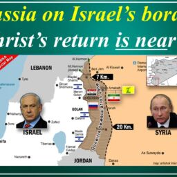 Russia on Israel's Border: October 2018 Bible Prophecy Update Prophecy New Video Release