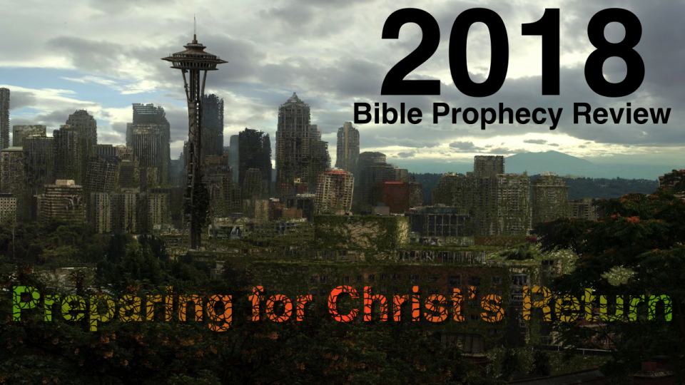 2018 Prophecy Review