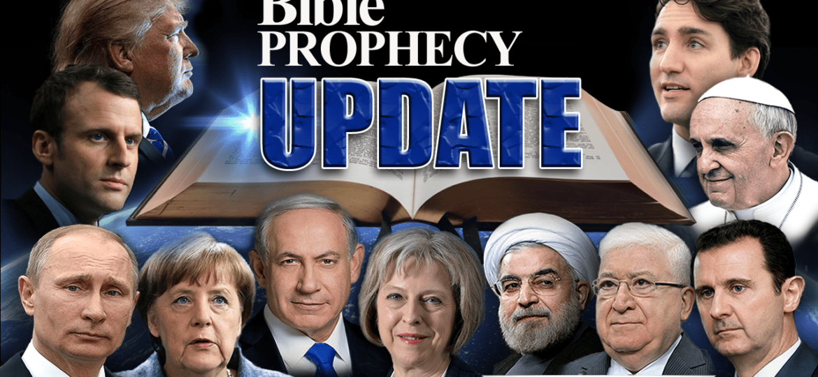 Bible Prophecy UPDATE DEC 2018